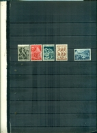 BULGARIE LOISIRS 5 VAL NEUFS A PARTIR DE 0.60 EUROS - 1909-45 Royaume