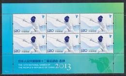 FENCING CHINA 2013 MNH SHEET ** 12TH NATIONAL GAMES ESGRIMA ESCRIME FECHTEN - Gymnastik