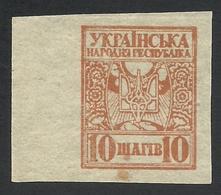 Ukraine, 10 Sh. 1918, Sc # 1, Mi # 1, MH - Ukraine