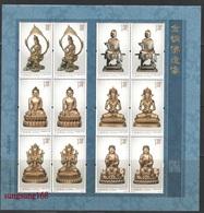 ANCIENT GOLD & BRONZE STATUES OF BUDDHA   CHINA 2013 - 14  MNH  SHEET ** RELIGION HERITAGE BUDDHISM SCULPTURE ART - Buddhism