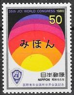 Giappone/Japan/Japon: Specimen, Conferenza Delle Camere Di Commercio Internazionali, Conference Of International Chamber - Fabbriche E Imprese
