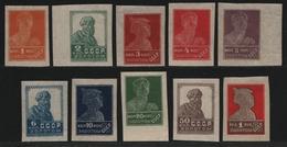 Russia / Sowjetunion 1923 - Mi-Nr. 228-237 I ** - MNH - Freimarken (II) - 1923-1991 UdSSR