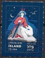 Islande 2019 Timbre Oblitéré 75 Ans De La République - Gebraucht