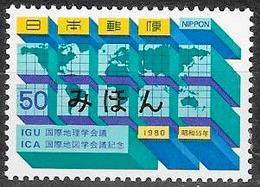 Giappone/Japan/Japon: Specimen, Giappone/Japan/Japon: Specimen, Congresso Internazionale Di Geografia, International Con - Geografia