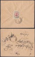 Iran 1919 - Lettre  De Teheran. Censurée .................................................(DD) DC6221 - Iran