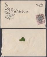 Iran  - Lettre  De Teheran ...........................................(DD) DC6222 - Iran