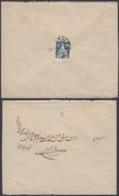 Iran  - Lettre   ....................................(DD) DC6224 - Iran