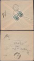 Iran  1923 - Lettre    .........................................(DD) DC6225 - Iran