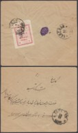 Iran  1906 - Lettre  De Teheran..............................................(DD) DC6227 - Iran