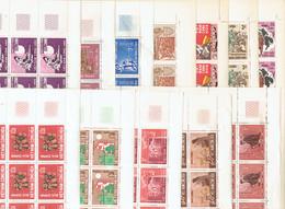VIET NAM SUD - FEUILLES DE 25 TP XX COINS DATES - N°286/293 - 297/00 - 1966 - Vietnam