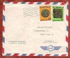 Luftpost, Muenzen, Casablanca Nach Hamburg 1976 (89652) - Marokko (1956-...)