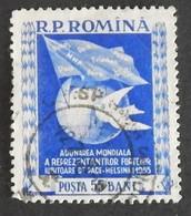 ROUMANIE YT 1377 OBLITÉRÉ ANNÉE 1955 - 1948-.... Repúblicas