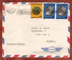 Luftpost, Muenzen, Casablanca Nach Hamburg 1976 (89653) - Marokko (1956-...)
