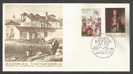 Greece 1974 Lord Byron FDC - FDC