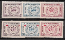 Cambodge - 1959 - N°Yv. 78 à 83 - Série Complète - Neuf Luxe ** / MNH / Postfrisch - Cambogia