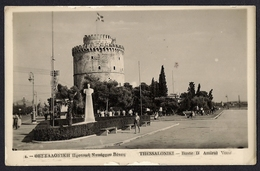 Greece -  Thessaloniki Buste D'Amiral Votsi - Greece