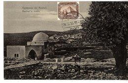 ISRAEL TOMBEAU DE RACHEL  RACHELS S TOMB - Israel