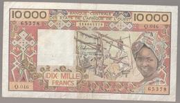 Côte D'Ivoire Billet De 10 000 Francs CFA Série A Circulé - Côte D'Ivoire