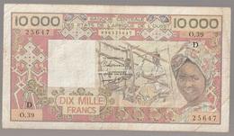 Côte D'Ivoire Billet De 10 000 Francs CFA Série D Circulé - Côte D'Ivoire