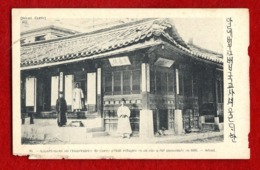 COREE DU SUD  -  APPARTEMENT OU L IMPERATRICE S ETAIT REFUGIEE ET OU ELLE A ETE ASSASSINEE EN 1895  -  VENDU DANS L ETAT - Corée Du Sud