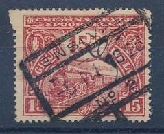 """TR 126 - """"ENSIVAL"""" - (ref. 30.230) - Bahnwesen"""