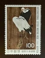 Japan 1980 Letter Writing Week Cranes Birds MNH - Vögel