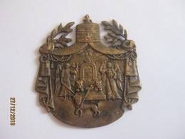 Ethiopia: Badge With Haile Selassie Monogramme (Palace?) Applique De Marqueterie - Insignes & Rubans