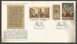 Greece 1970 St. Cyril & Methodius FDC. - FDC