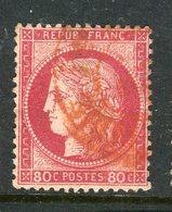 Superbe N° 57 Cachet Des Imprimés Rouge - 1871-1875 Ceres