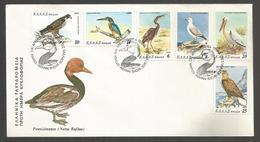 Greece 1979 Rare Bird Of Greece FDC. - FDC