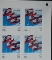 Lebanon NEW 2019 MNH 1st Personalized Stamp Self-adhesive Theme Chosen: Flag Of Lebanon - Corner Blk-4 - Libanon