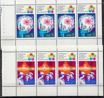 Germany DDR MNH Booklet Panes - Childhood & Youth