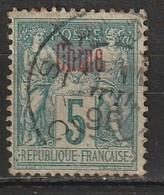 Chine N° 1 - Cina (1894-1922)