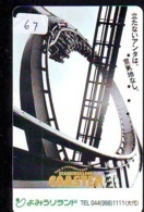Télécarte - Parc D'attractions - Montagne Russe - ROLLER COASTER (67)– ACHTBAAN Pretpark - ACHTERBAHN Vergnügungspark - Spelletjes