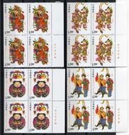 China Chine : 2010-4** Nouvelle Année Woodprints De Liangping SG5430/3 X 4 - 1949 - ... République Populaire