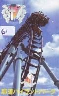 Télécarte - Parc D'attractions - Montagne Russe - ROLLER COASTER (61)– ACHTBAAN Pretpark - ACHTERBAHN Vergnügungspark - Spelletjes