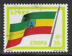Ethiopia Scott # 1284 Used Flag, 1990 - Etiopia