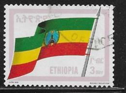 Ethiopia Scott # 1297 Used Flag, 1990 - Ethiopia