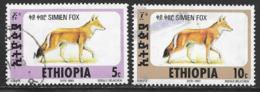 Ethiopia Scott # 1393A-B Used Simien Fox, 1994 - Ethiopia