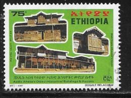 Ethiopia Scott # 1456 Used Historical Building, 1997 - Ethiopia