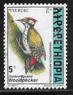 Ethiopia Scott # 1467 Used Woodpecker, 1998 - Ethiopia