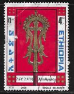 Ethiopia Scott # 1548 Used Cross Of St. Lalibela, 2000, Defects - Ethiopia