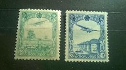 Manchukuo China   MNH 1936 -1937 Airmail - 1932-45 Manchuria (Manchukuo)