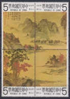 "TAIWAN 1980, ""Qiu Ying Paintings"", Block Of 4 Unmounted Mint - 1945-... République De Chine"