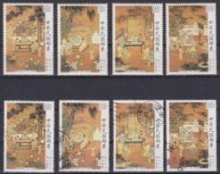 """TAIWAN 1984, """"The 18 Scholars"""", Serie Mnh + Cancelled - 1945-... République De Chine"""