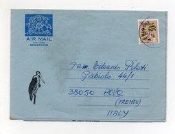 UGANDA -1972 - Aereogramma Viaggiato Dall'Uganda Per Povo (Trento) - (FDC19376) - Uganda (1962-...)