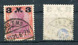 Deutsches Reich Michel-Nr. 155IIa Gestempelt - Geprüft - Germany
