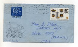UGANDA -1973 - Aereogramma Viaggiato Dall'Uganda Per Povo (Trento) - (FDC19377) - Uganda (1962-...)