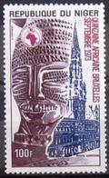 NIGER                      PA 219                  NEUF** - Niger (1960-...)