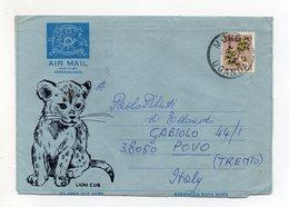 UGANDA -1972 - Aereogramma Viaggiato Dall'Uganda Per Povo (Trento) - (FDC19378) - Uganda (1962-...)